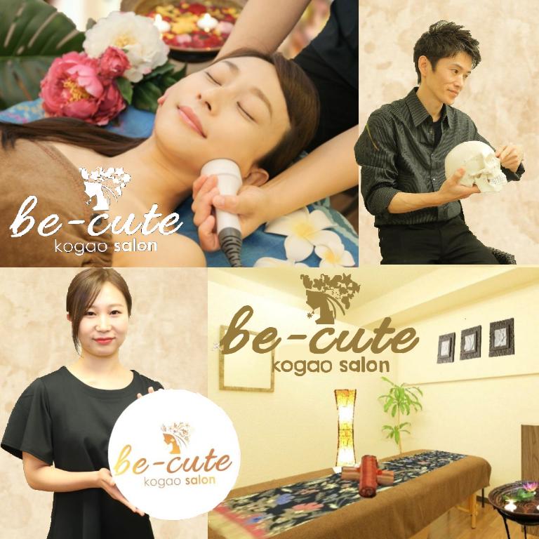 韓国式小顔コルギ BE-CUTE