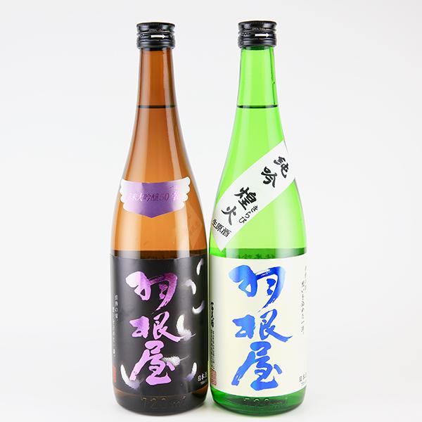 富美菊酒造株式会社