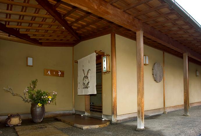 日本料理 卯之庵(株式会社 大黒)