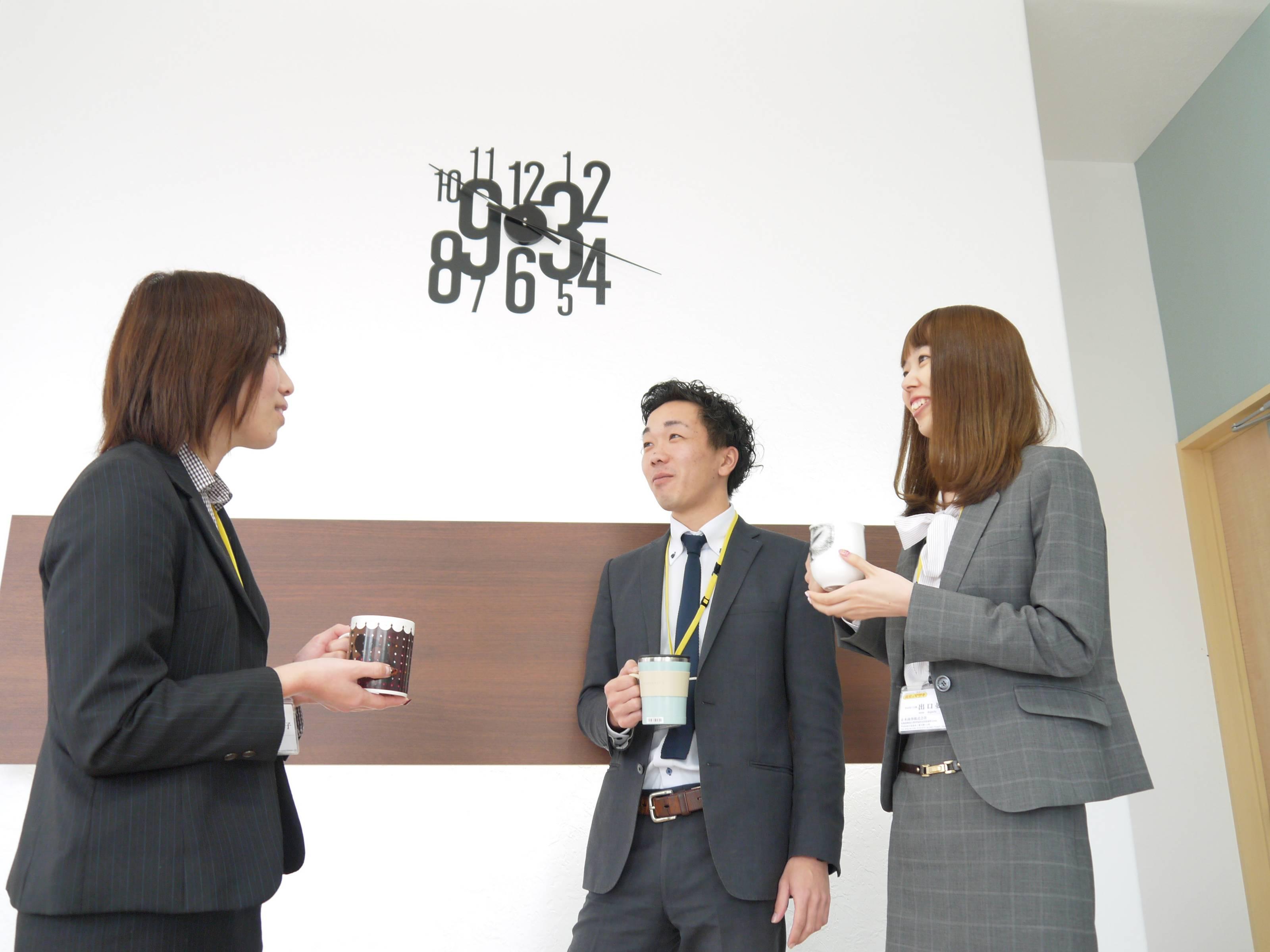 正木商事株式会社