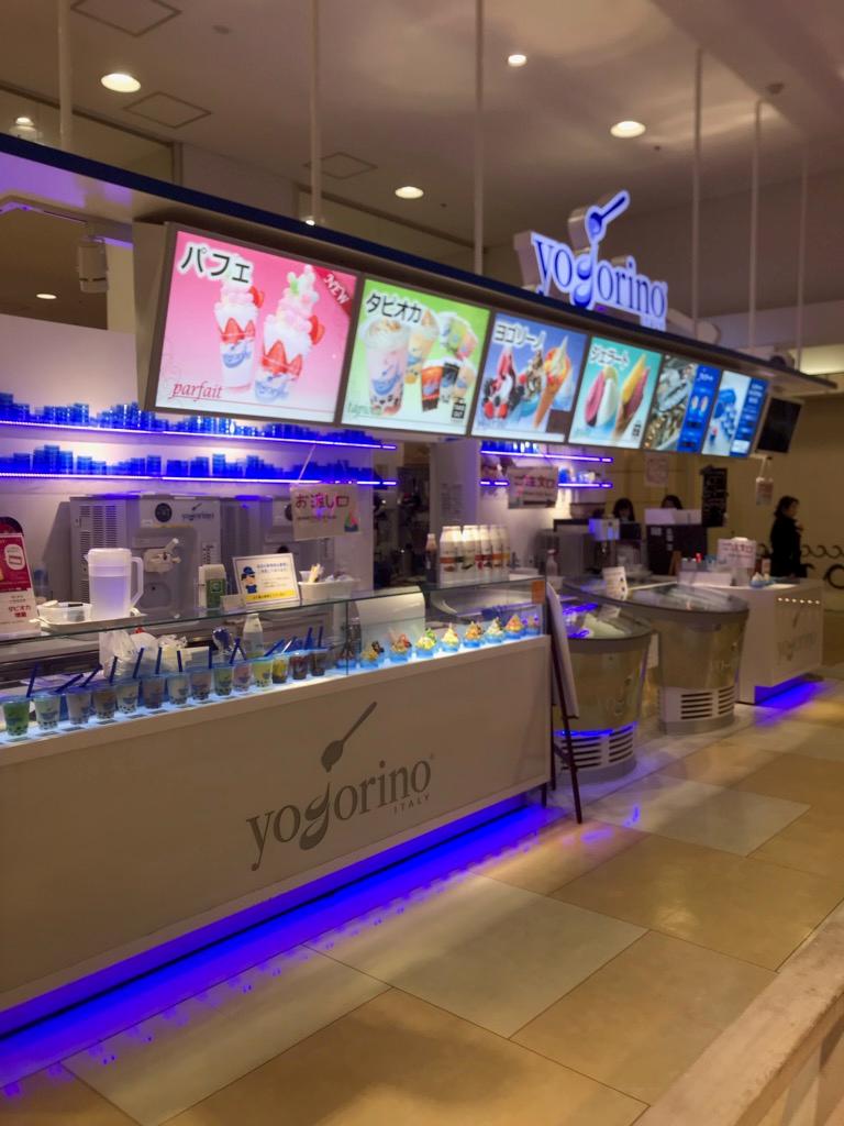 ヨゴリーノ(yogorino)横浜ワールドポーターズ店