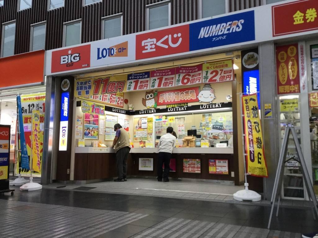 株式会社 兵庫商事 姫路支店
