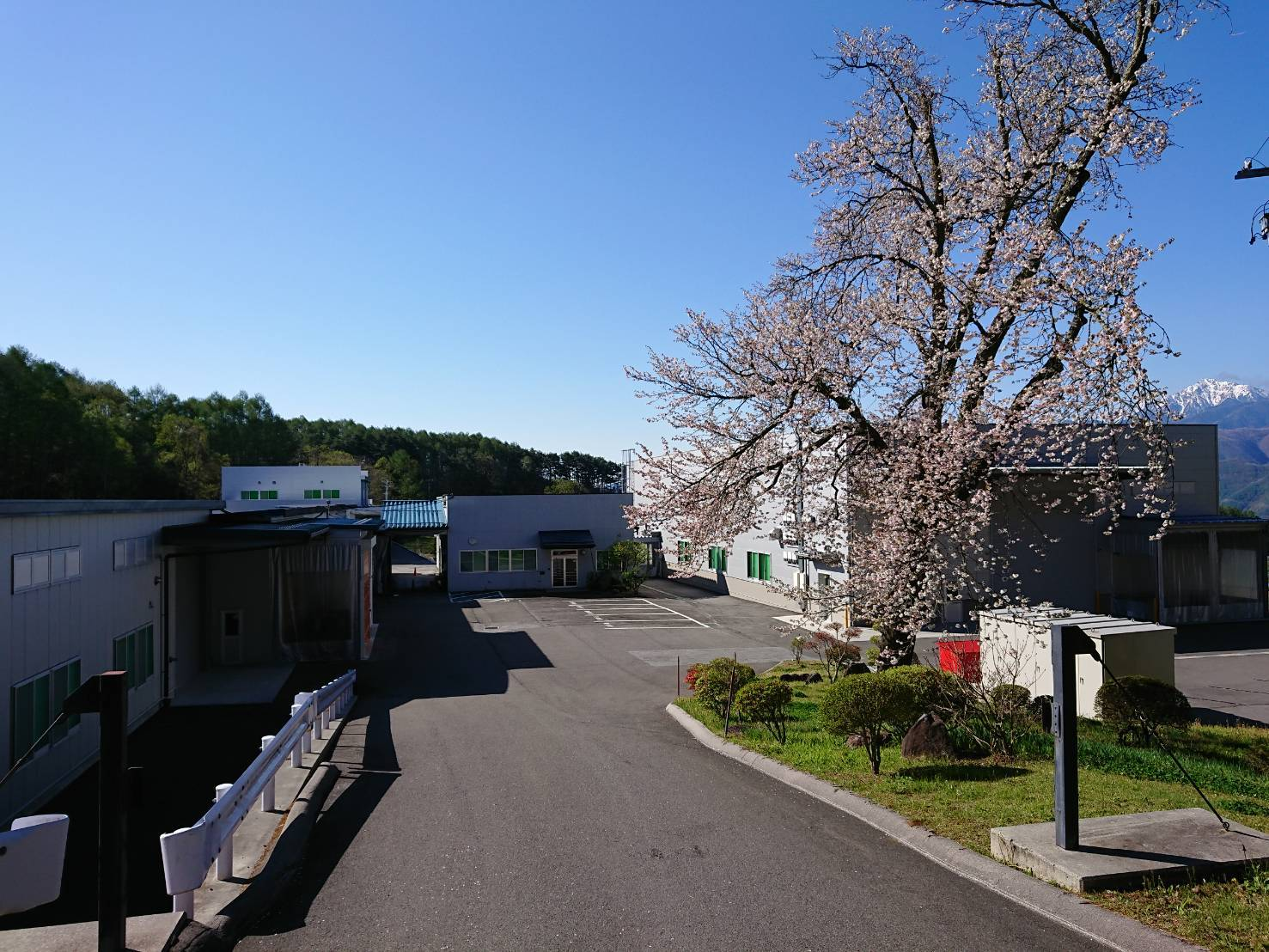 ミサキ工業株式会社