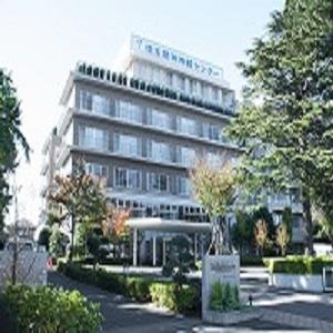 社会福祉法人シナプス 埼玉精神神経センター