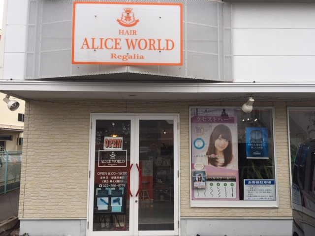 HAIR ALICEWORLD Regalia
