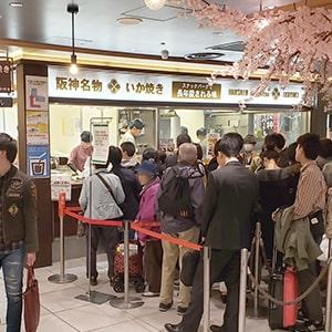 株式会社栄食品【SAKAE FOODS】
