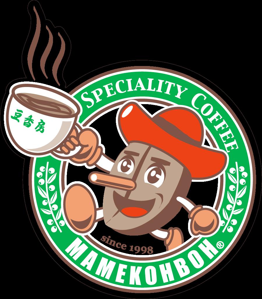 自家焙煎カフェ豆香房