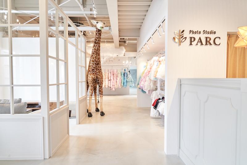 Photo Studio PARC