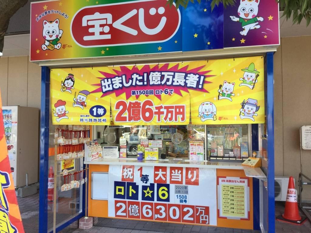 株式会社シーエルシー鳥取支店