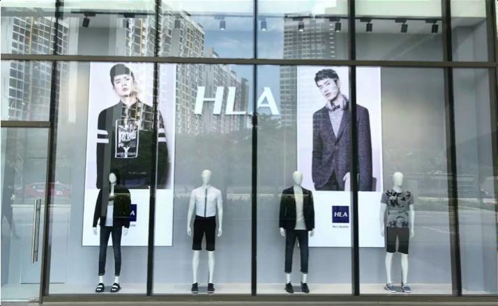 HLA Garment株式会社