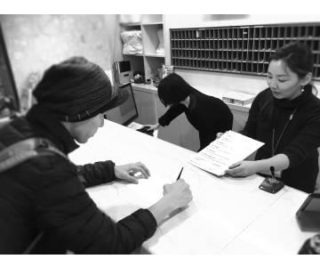 一般財団法人 日本ユースホステル協会(近江希望が丘ユースホステル)