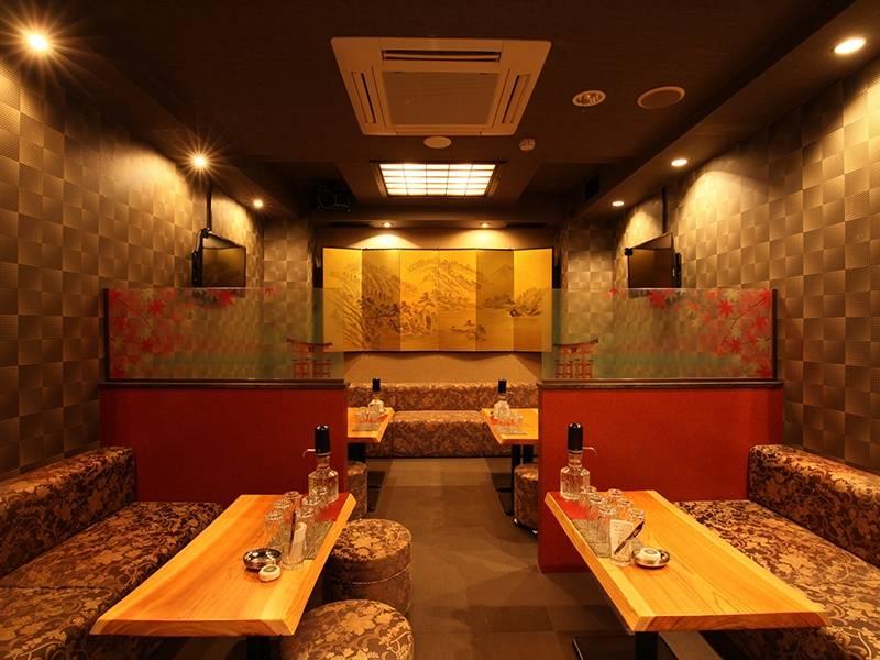 Lounge 川-SEN-