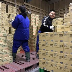株式会社相武冷凍センター