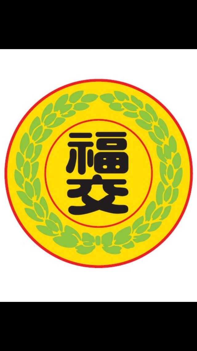 福交グループ株式会社大和自動車