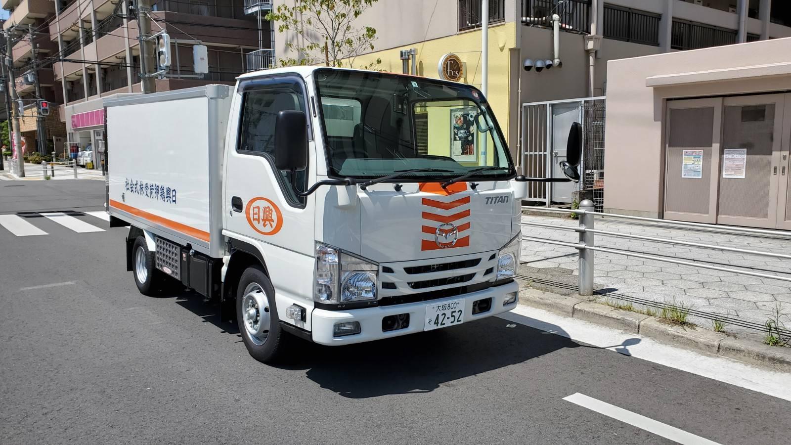 日興鶏卵荷受株式会社 大阪営業所