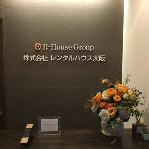 株式会社House Group