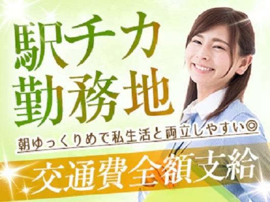 日本リテイルシステム株式会社