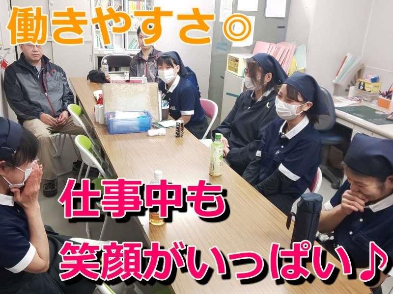 東京互光株式会社 鹿島支店