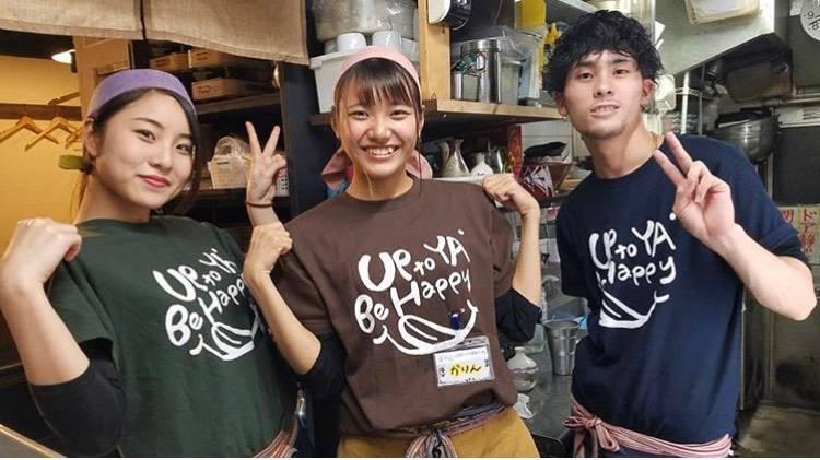 魚居酒屋あぷちゃ本店