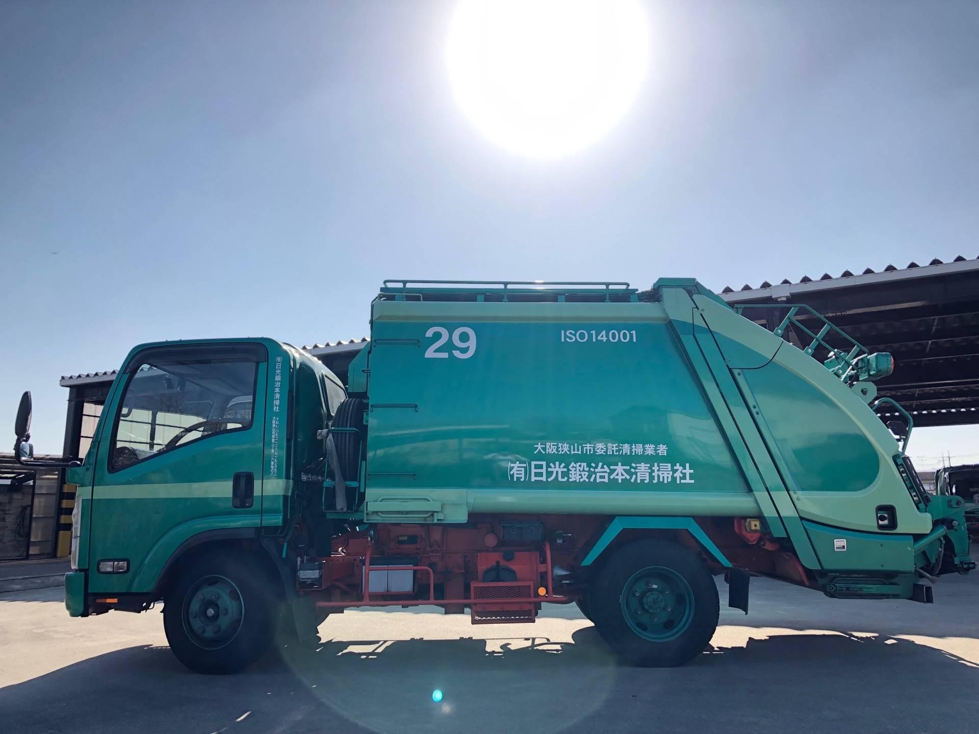 日光産業株式会社