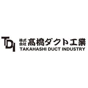株式会社髙橋ダクト工業