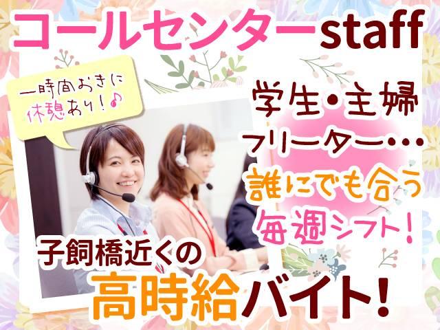株式会社九州教育研修センター