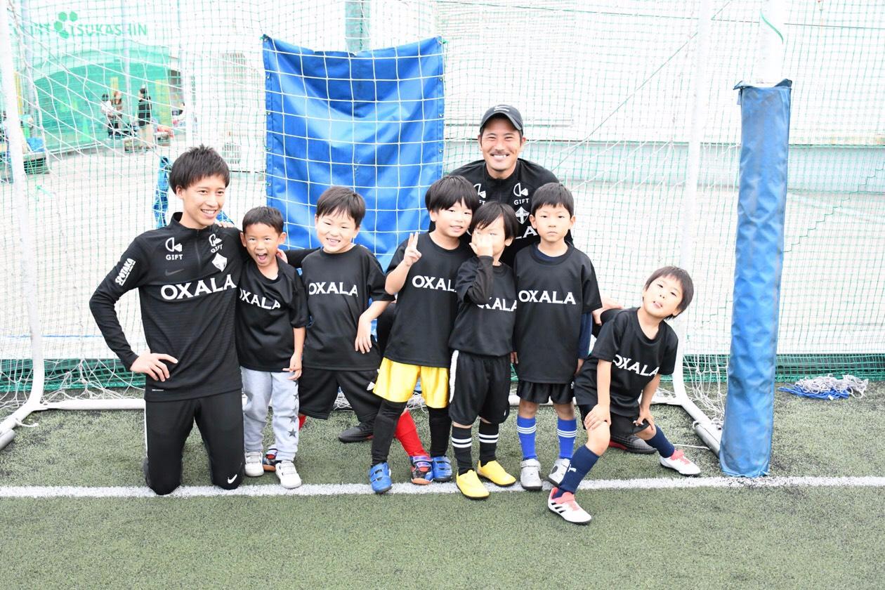 FC.OXALA(オシャラ)