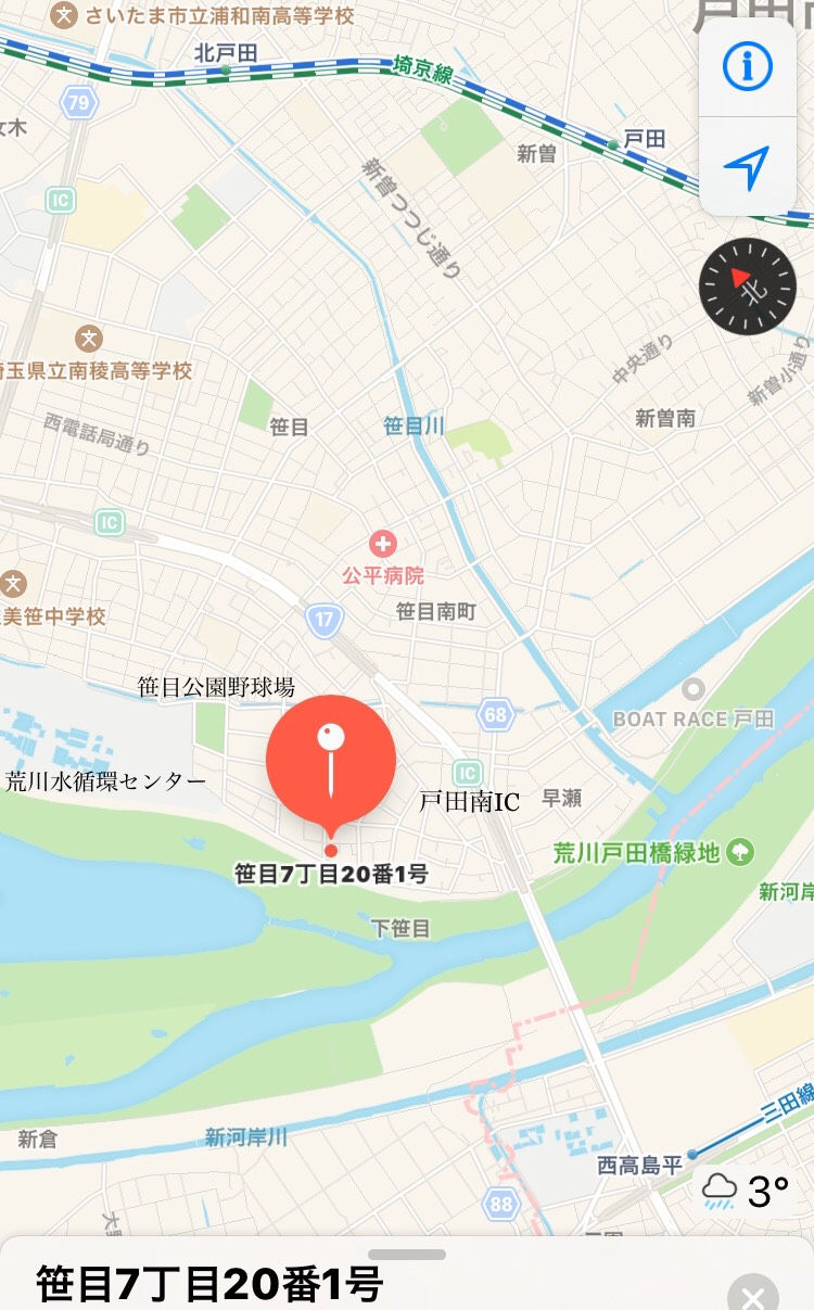 イッセイジャパン株式会社