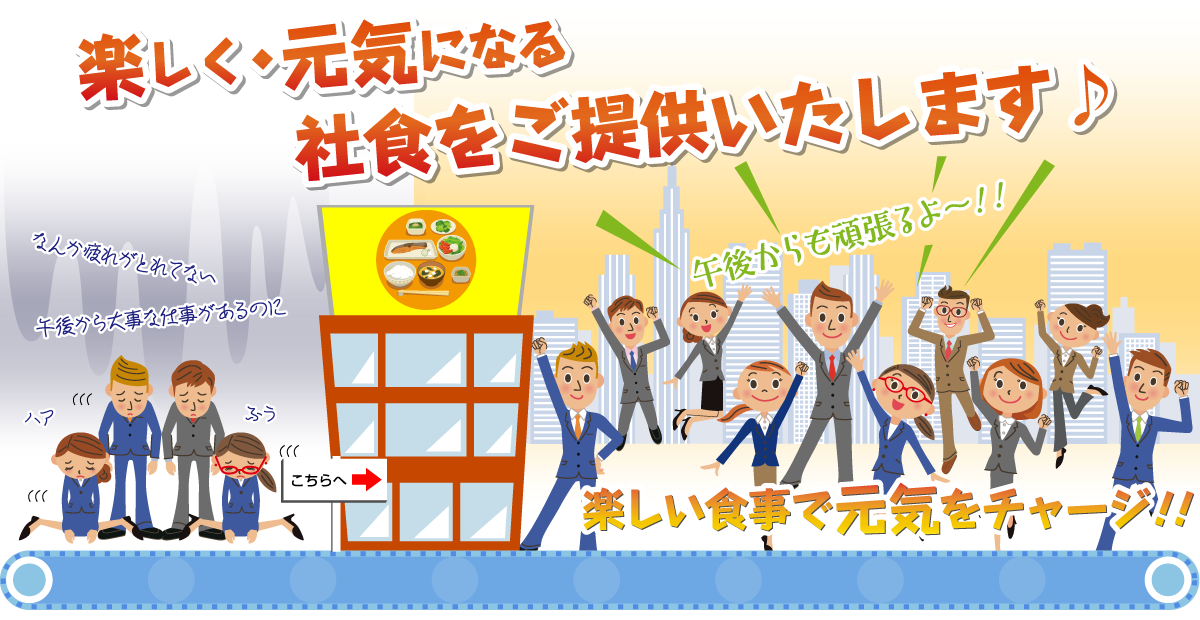 株式会社 デリ・ジャパン