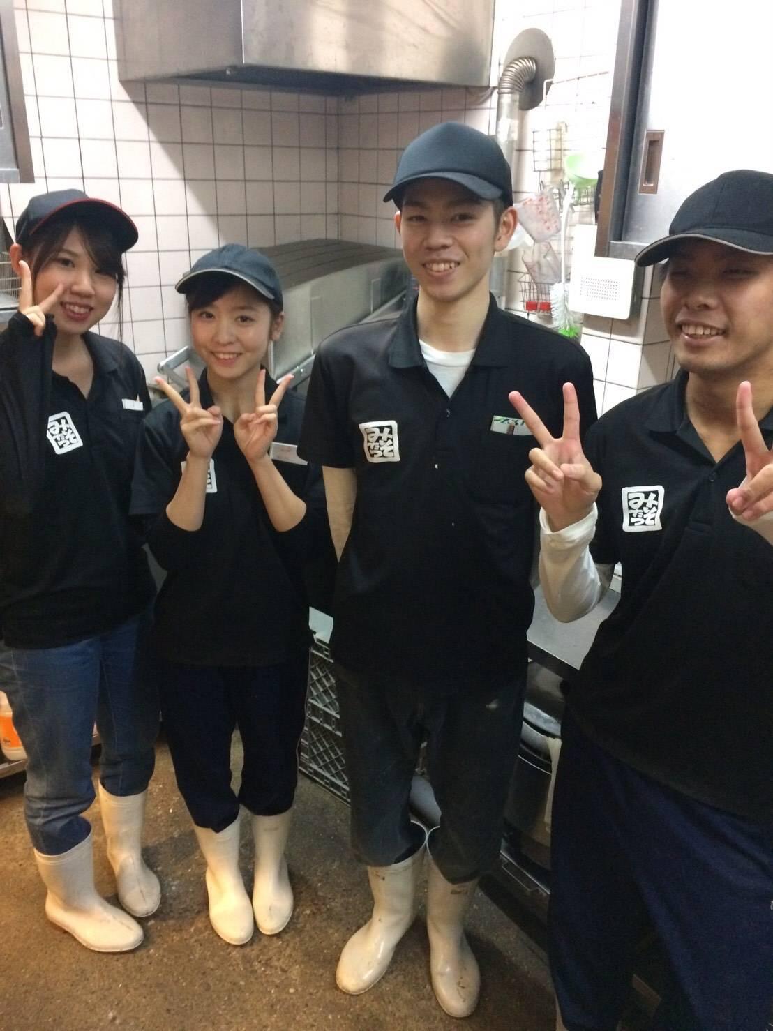 味噌之達人 川西店