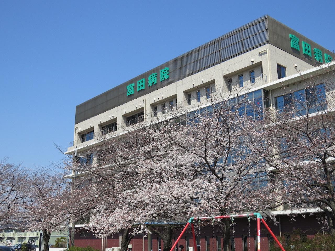 医療法人親和会 富田病院 松和苑