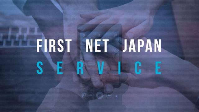 株式会社ファーストネットジャパン