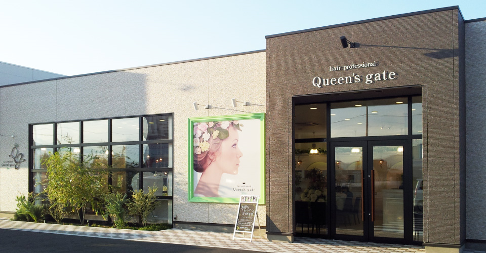 Queen's gate 昭和パレス店(有限会社モデリスタ)