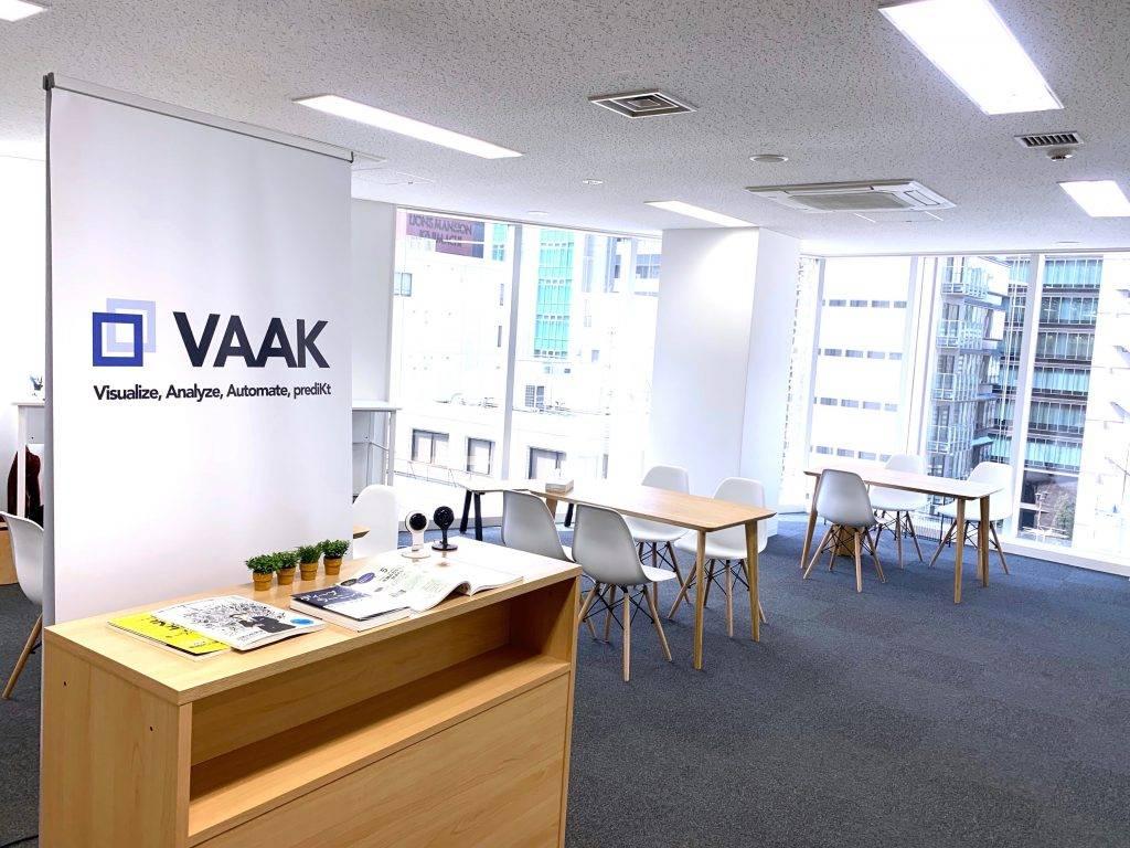 VAAK Inc.