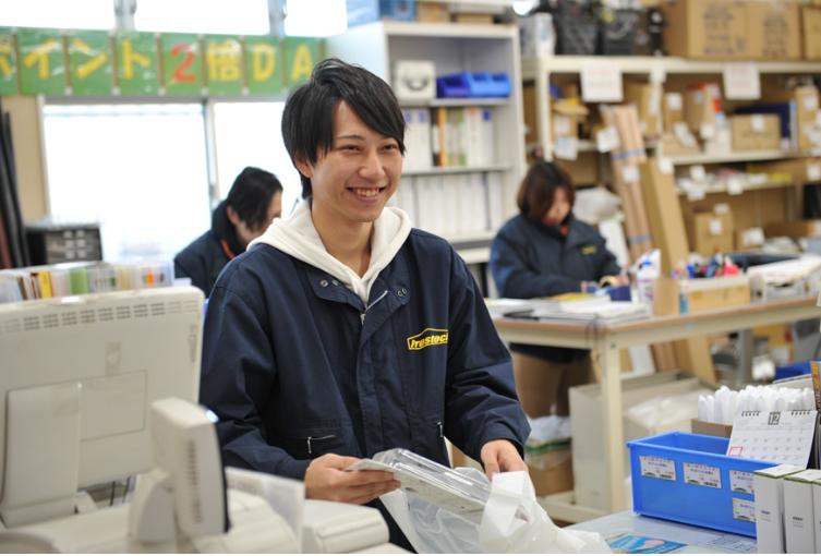 プロストック入間店(株式会社小泉)