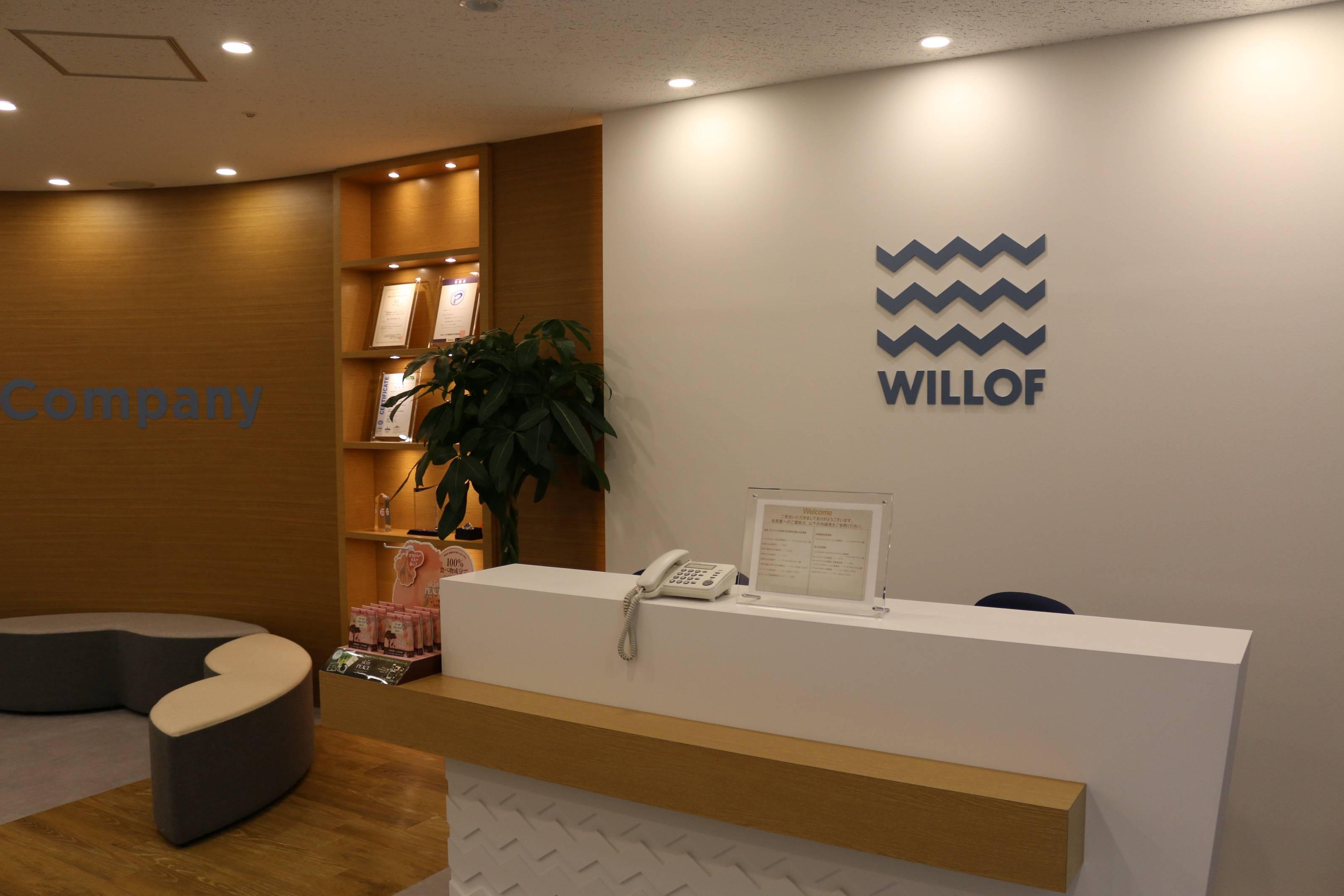 株式会社ウィルオブ・ワーク セールスアシスト事業部 名古屋支店