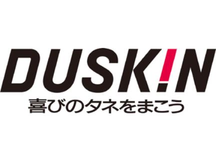 ダスキン大井