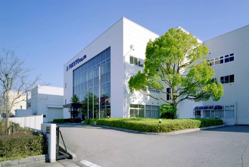 株式会社フクヨー 神戸工場