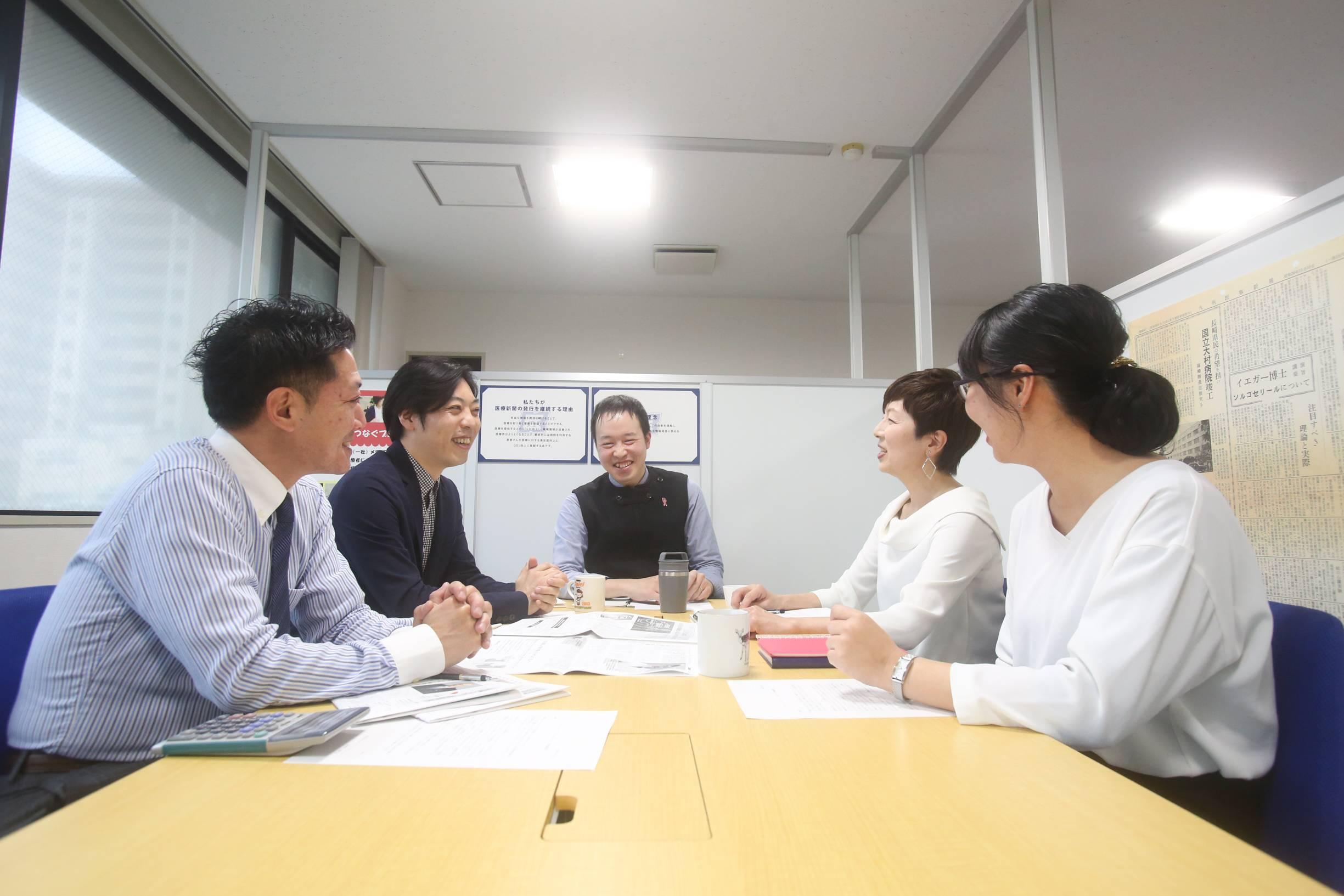 株式会社九州医事新報社