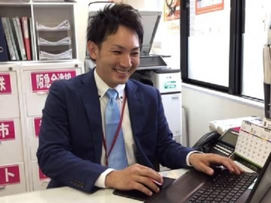 ホームメイト 阪急夙川店(都市住建株式会社)