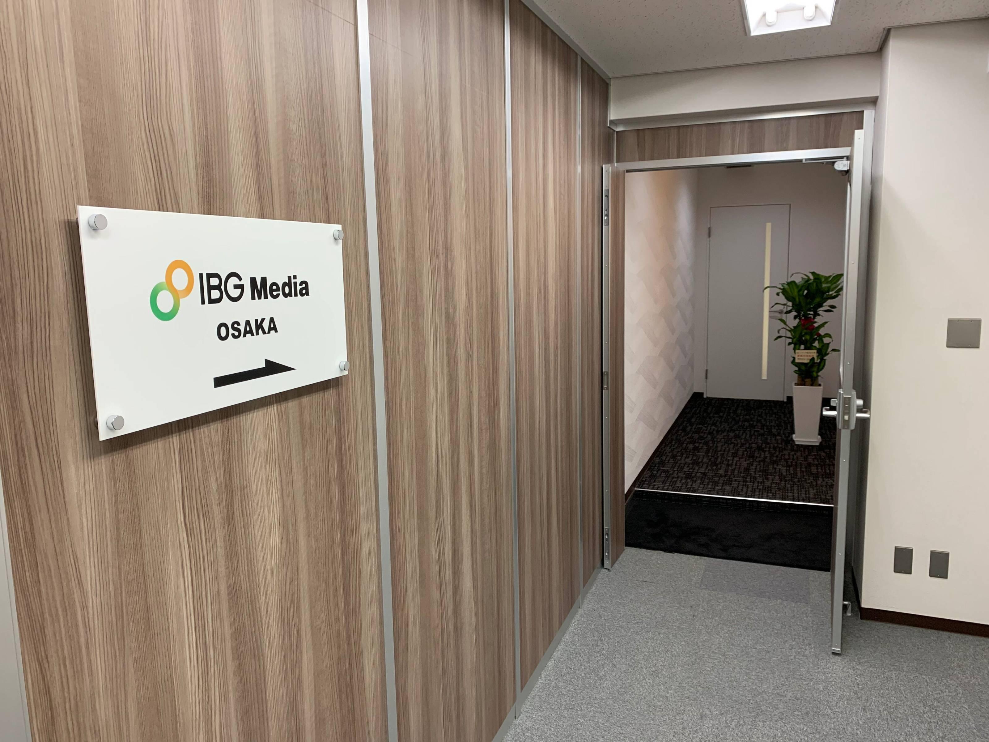 IBGメディア株式会社
