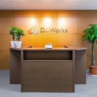 株式会社D.I.Works