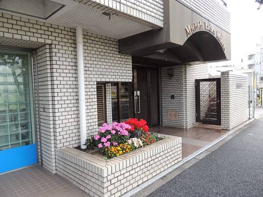 丸満企業株式会社 町田事業所