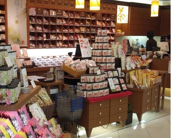 椿宗善 金沢エムザ店
