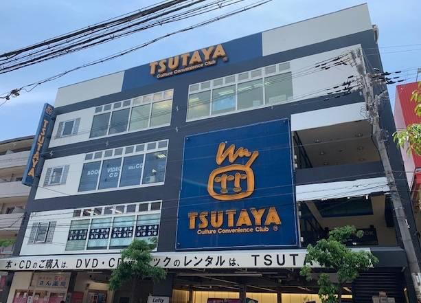 TSUTAYA針中野店