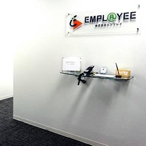株式会社エンプレイ