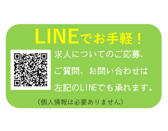 Refresh service宮崎