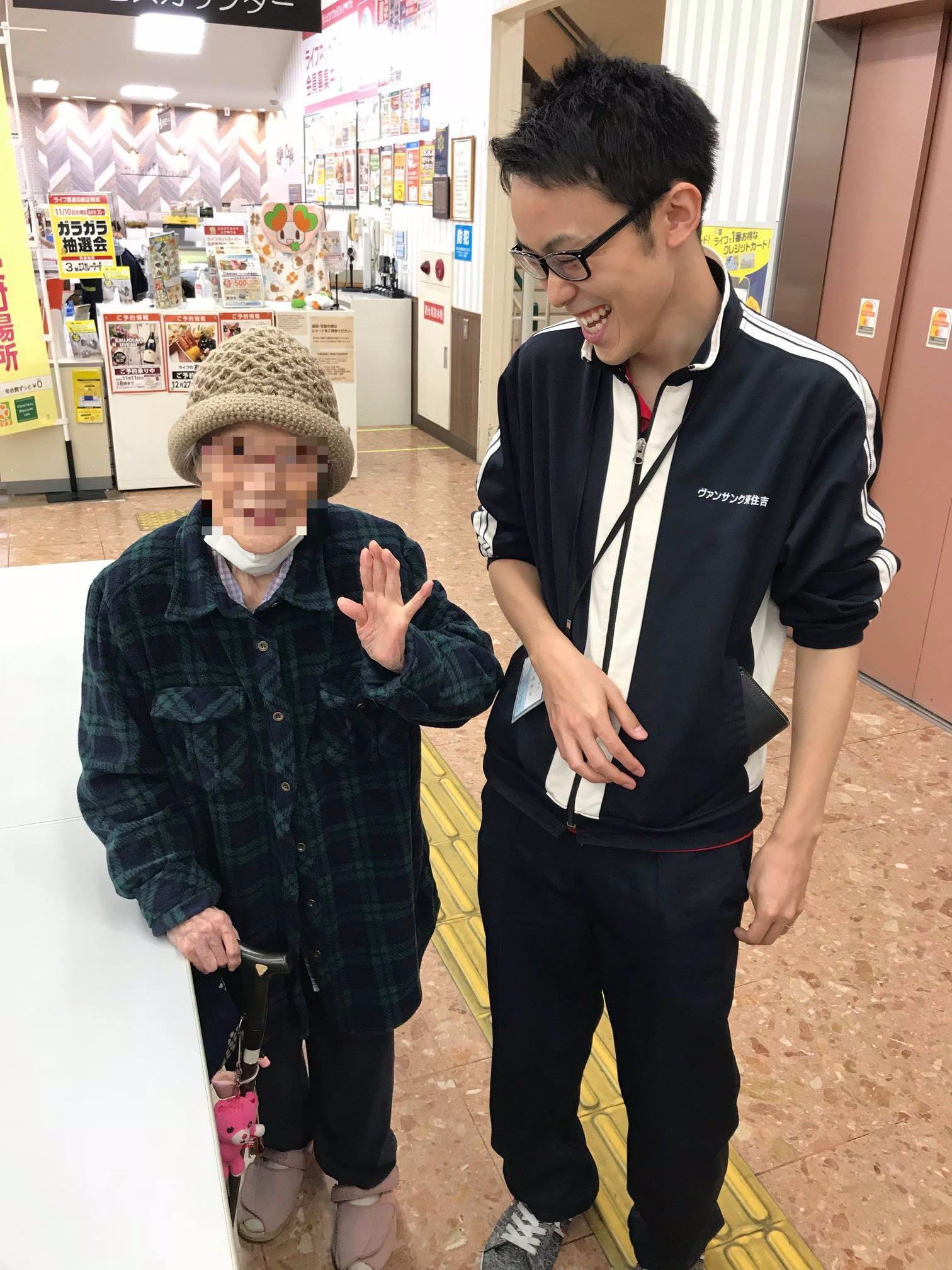 医療法人嘉誠会 ヴァンサンクポルテ平野