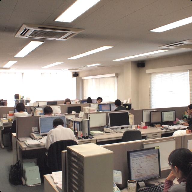 ヤマダ総合公認会計士事務所