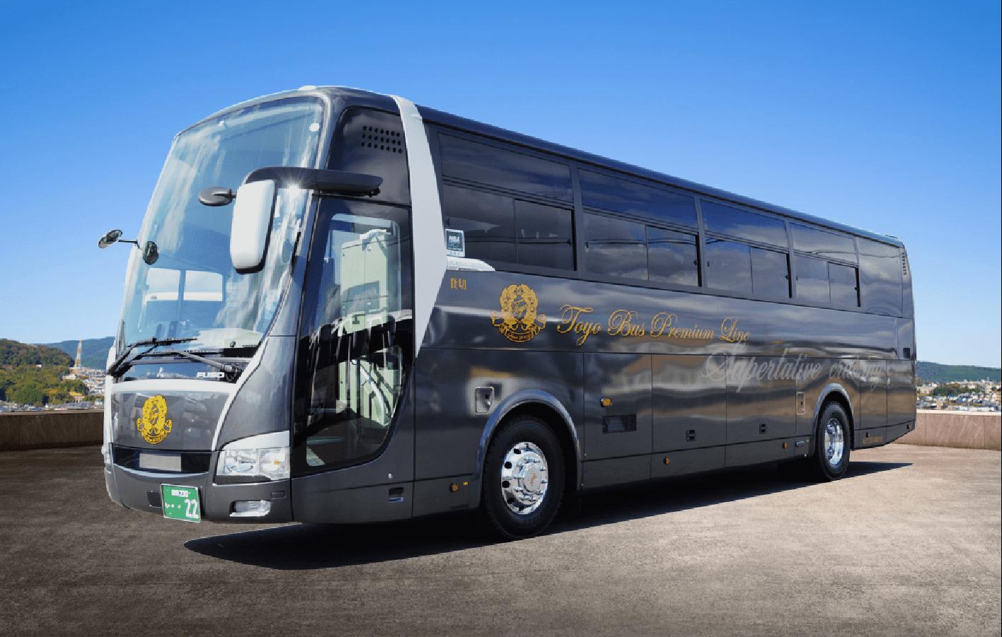 東洋バス天城営業所/東洋実業有限会社